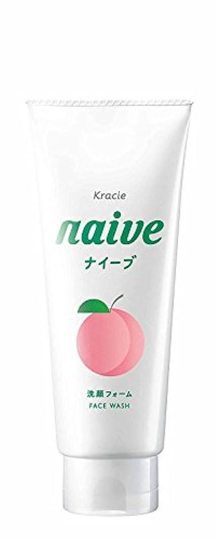 流星置換免疫するナイーブ 洗顔フォーム (桃の葉エキス配合) 130g