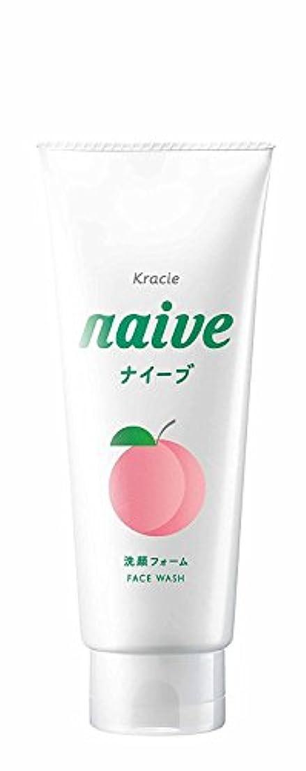 予報マークジョブナイーブ 洗顔フォーム (桃の葉エキス配合) 130g