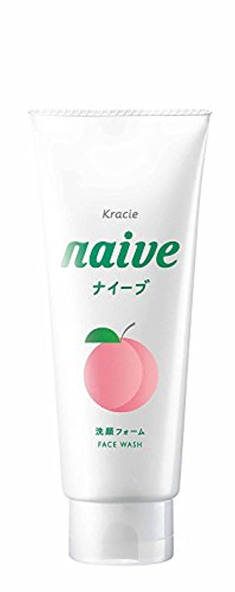 再現する権威発音するナイーブ 洗顔フォーム (桃の葉エキス配合) 130g