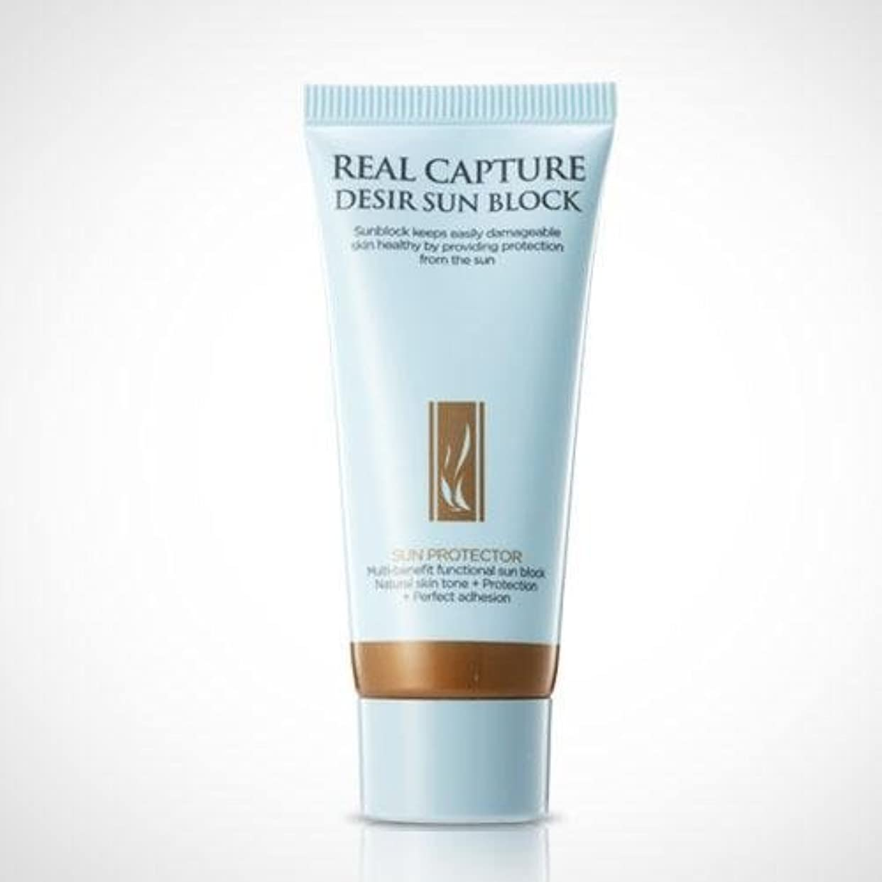 賃金ドリンク失望A.H.C Real Capture Desir Sun Block (SPF50+,PA+++) [Korean Import]