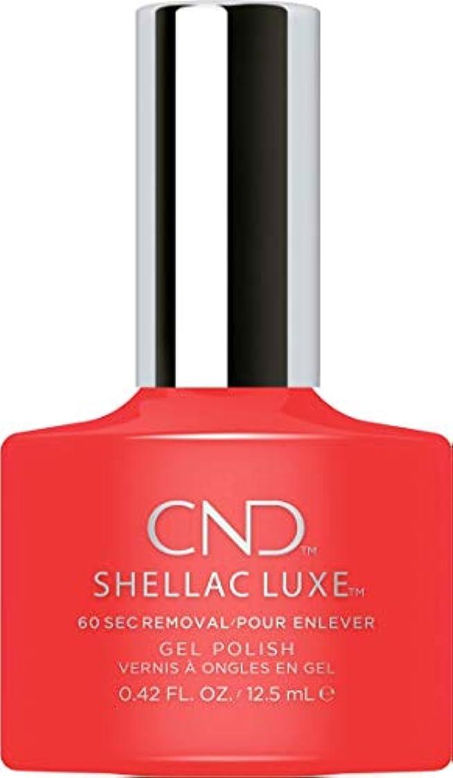 ほとんどの場合こねるにぎやかCND Shellac Luxe - Mambo Beat - 12.5 ml / 0.42 oz