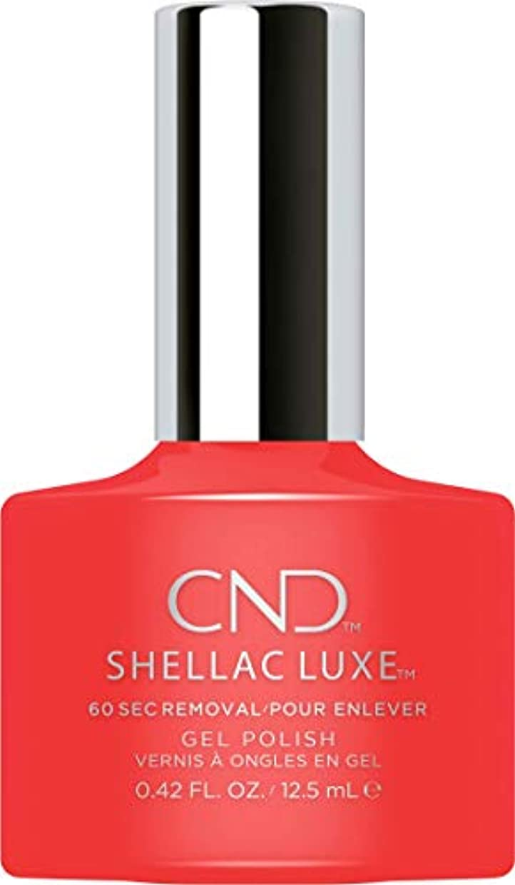 埋める罰気晴らしCND Shellac Luxe - Mambo Beat - 12.5 ml / 0.42 oz