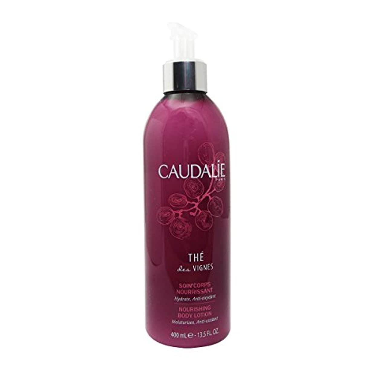 他に敗北不測の事態Caudalie Th De Vignes Nourishing Body Care 400ml [並行輸入品]