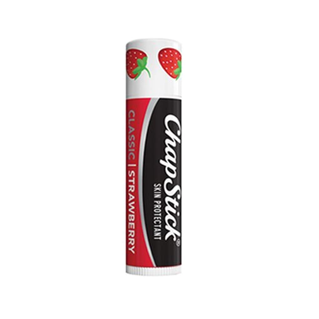 まっすぐ変更可能キャリッジ(3 Pack) Chapstick Classic - Strawberry (並行輸入品)