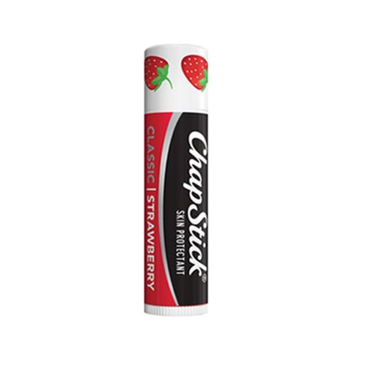 バクテリアクリスマス課す(3 Pack) Chapstick Classic - Strawberry (並行輸入品)