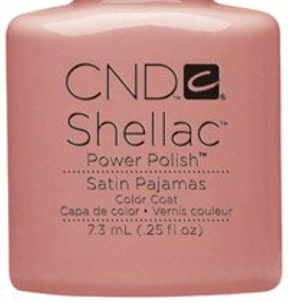 毎日間違い体CND シェラック UVカラーコート 7.3ml<BR>971 サテンパジャマ