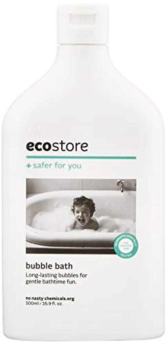 幹スズメバチ業界ecostore(エコストア) バブルバス 【ラベンダー&ゼラニウム】 500ml ベビー 赤ちゃん用 入浴剤 泡風呂