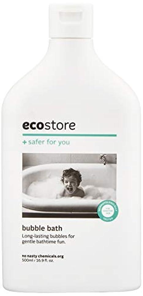 期限計算する相互接続ecostore(エコストア) バブルバス 【ラベンダー&ゼラニウム】 500ml ベビー 赤ちゃん用 入浴剤 泡風呂
