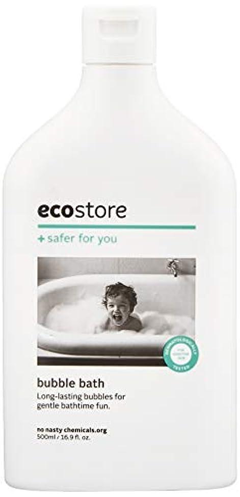 もっとミルク薄暗いecostore(エコストア) バブルバス 【ラベンダー&ゼラニウム】 500ml ベビー 赤ちゃん用 入浴剤 泡風呂