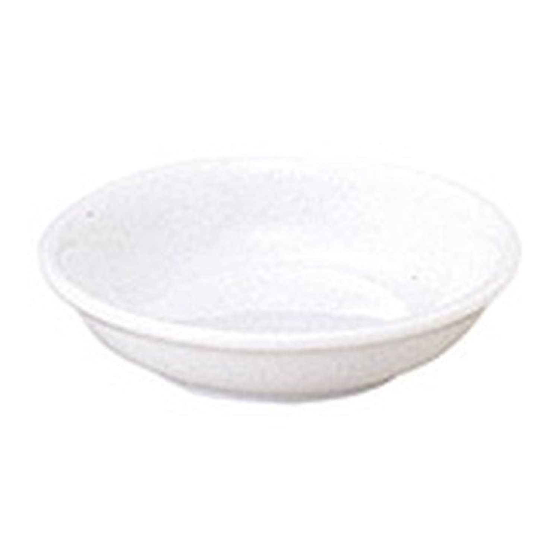ウェイリー 7.5cm 薬味皿 [ D 7.9 x H 2cm ] 【 薬味皿 】 【 飲食店 レストラン ホテル カフェ 洋食器 業務用 】
