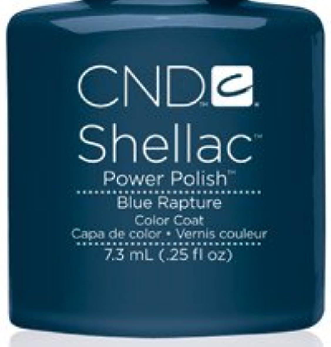 CND シェラック UVカラーコート 7.3ml<BR>378 ブルーラプチャー