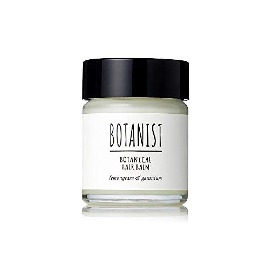 不安広範囲に請願者BOTANIST ボタニスト ボタニカルヘアバーム 32g レモングラス&ゼラニウムの香り