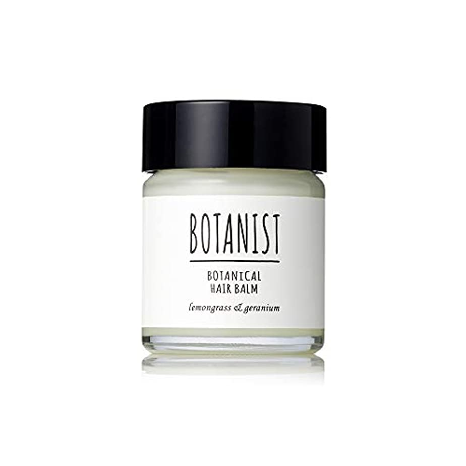 生理その間海峡ひもBOTANIST ボタニスト ボタニカルヘアバーム 32g レモングラス&ゼラニウムの香り