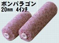 高弾性ファイン4Fセラミック 淡彩_15kgセット[日本ペイント]