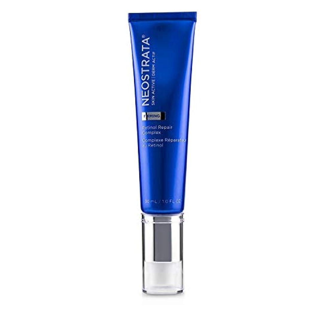 スモッグキャプテンブライリットルネオストラータ Skin Active Derm Actif Firming - Retinol Repair Complex 30ml/1oz並行輸入品