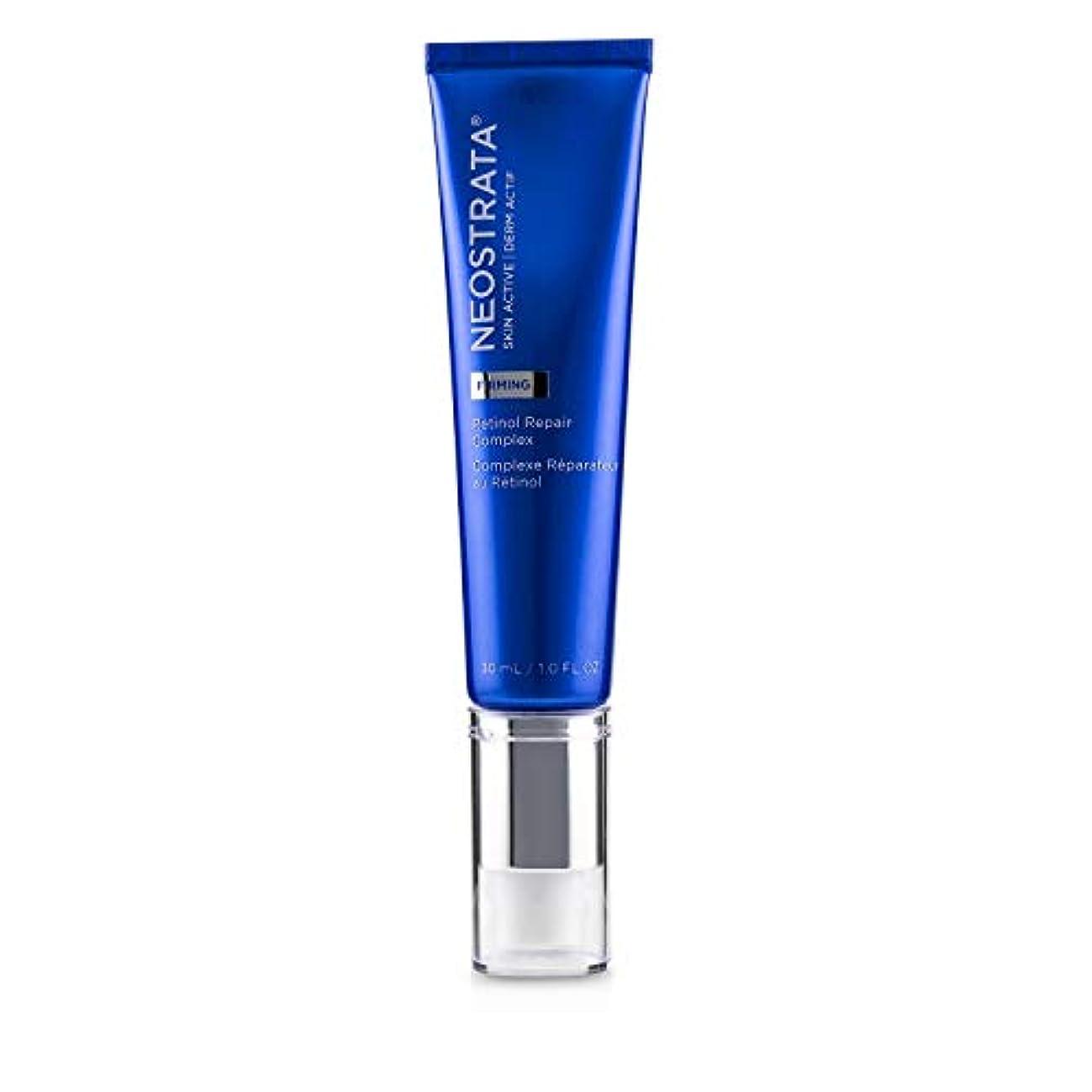 評決怠なヒゲクジラネオストラータ Skin Active Derm Actif Firming - Retinol Repair Complex 30ml/1oz並行輸入品
