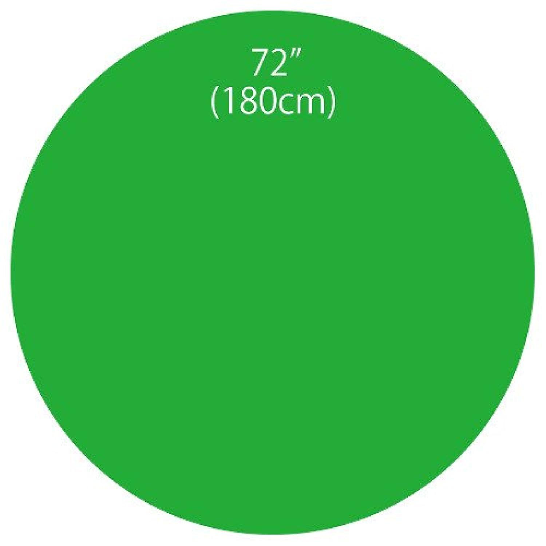 ジャイアントバルーン72インチ(サイズ180㎝) グリーン
