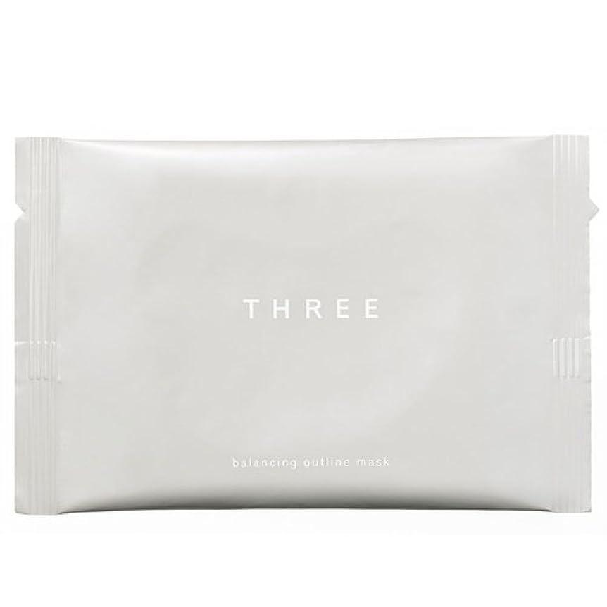 優遇風変わりな懐疑論THREE(スリー) THREE バランシング アウトラインマスク