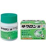 【第2類医薬品】サクロン錠 96錠 ×4