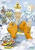 シルクロード少年ユート 6 [DVD]