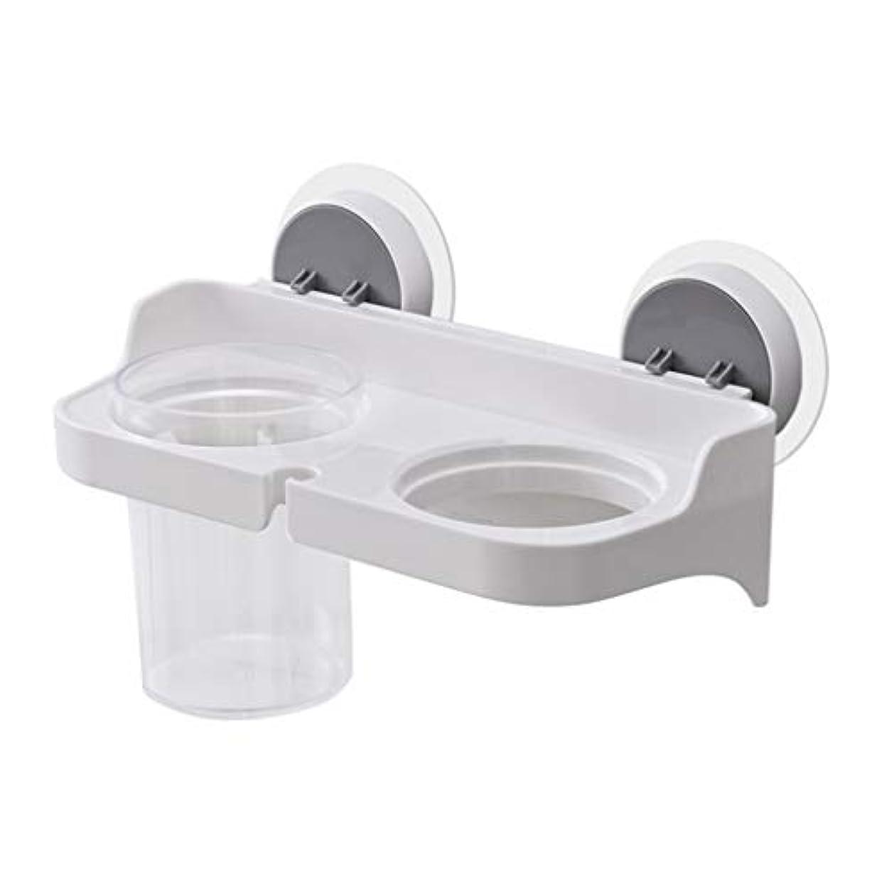 スカイスラッシュ助けになるヘアドライヤーブラケット、浴室収納ラック壁掛けサクションカップ化粧品ラックオーガナイザー - 簡単にインストールホワイト