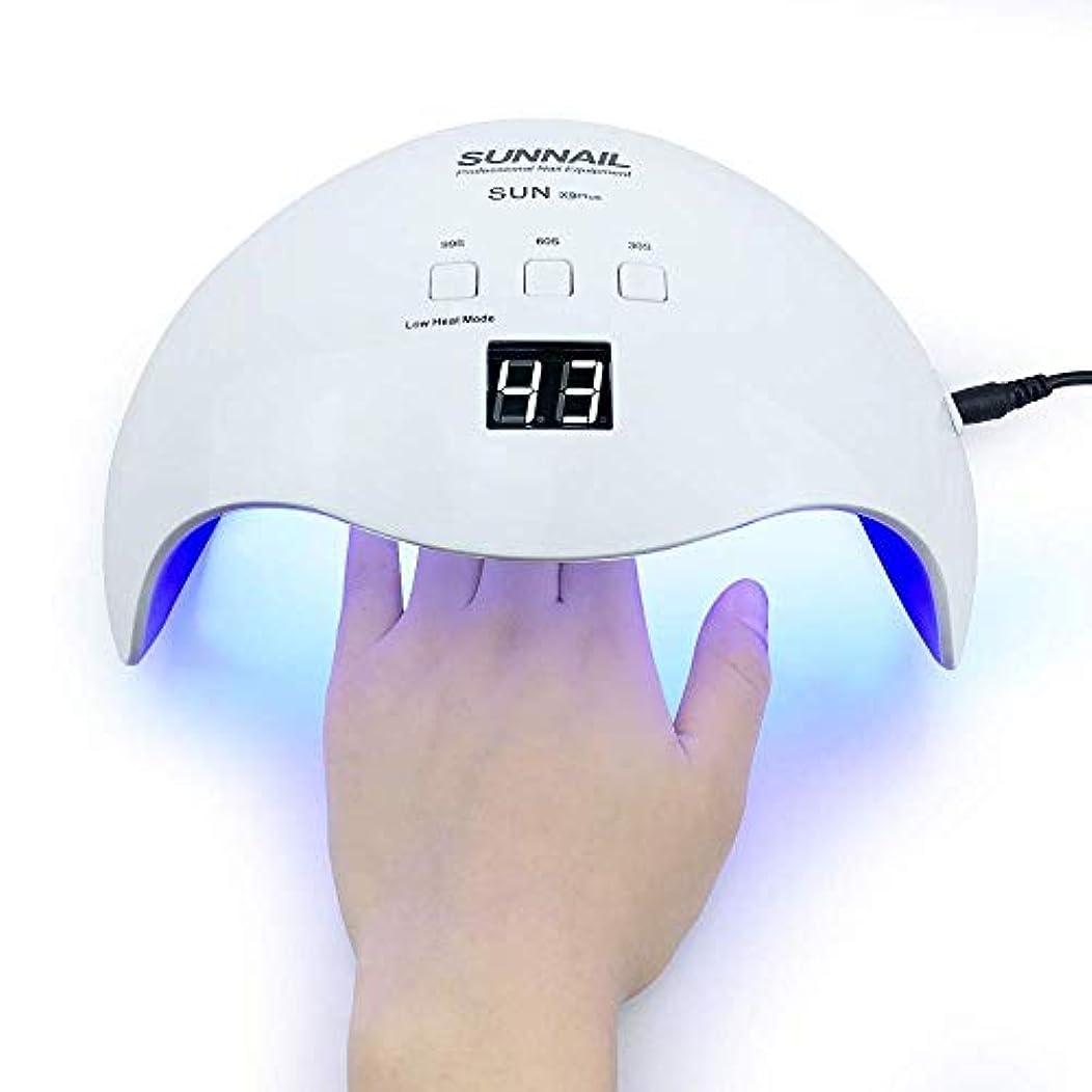 ヘアスケッチ陽気なネイルドライヤーサンx 9 48ワットuvライトledランプ速乾性ネイルドライヤー機アイスランプ用硬化uvジェルポリッシュネイルアートツール