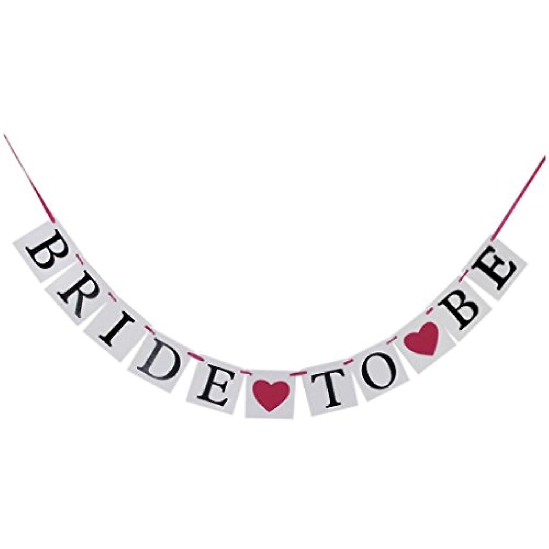 Myoffice 1セット「Bride to be」バナー 結婚式 パーティー 花嫁 ハロウィン クリスマス