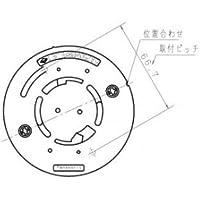 パナソニック電工 住宅用ガス警報器 ガス当番丸型ベース(4端子?制御端子付) SH5901