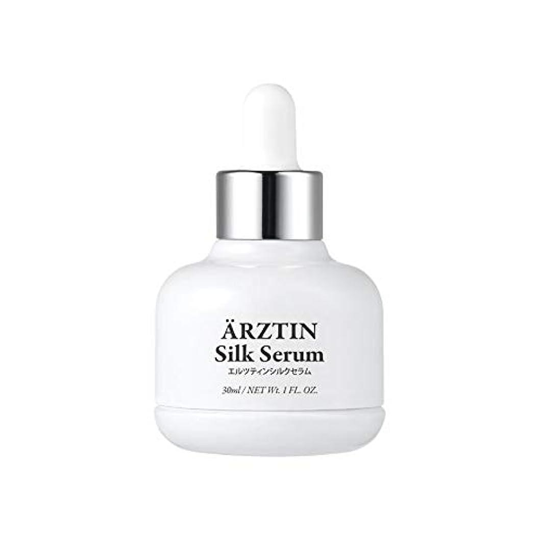 入手します韓国語展望台毛穴 引き締まり 小じわ 栄養 潤い 保湿 水分 しっとり肌 エルツティン シルク セラム 30ml アンプル ARZTIN SILK SERUM SHINBEE
