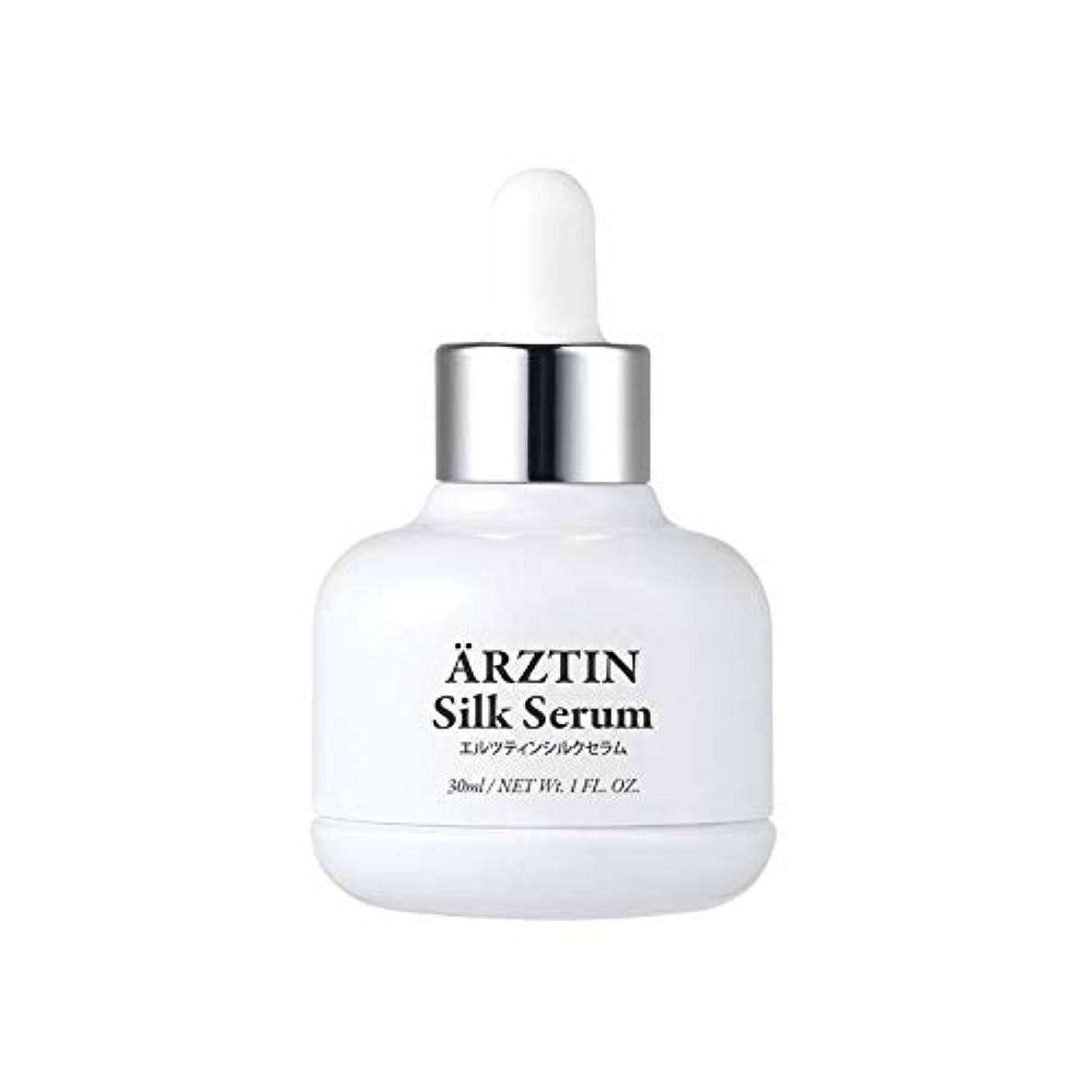 悪性信じられないグロー毛穴 引き締まり 小じわ 栄養 潤い 保湿 水分 しっとり肌 エルツティン シルク セラム 30ml アンプル ARZTIN SILK SERUM SHINBEE