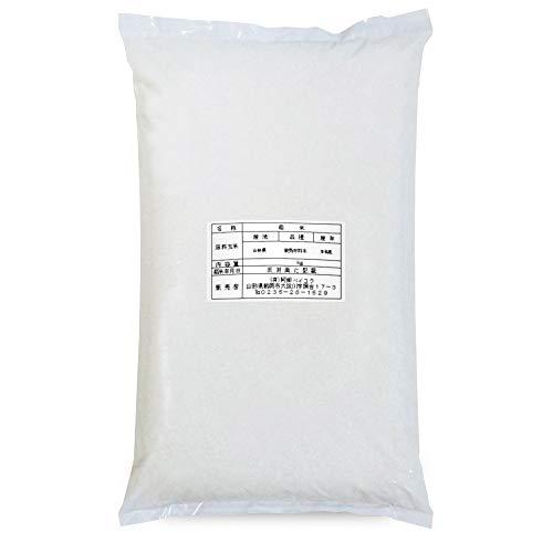 山形県産 もち米 20kg (5kg×4袋) 米屋の餅米