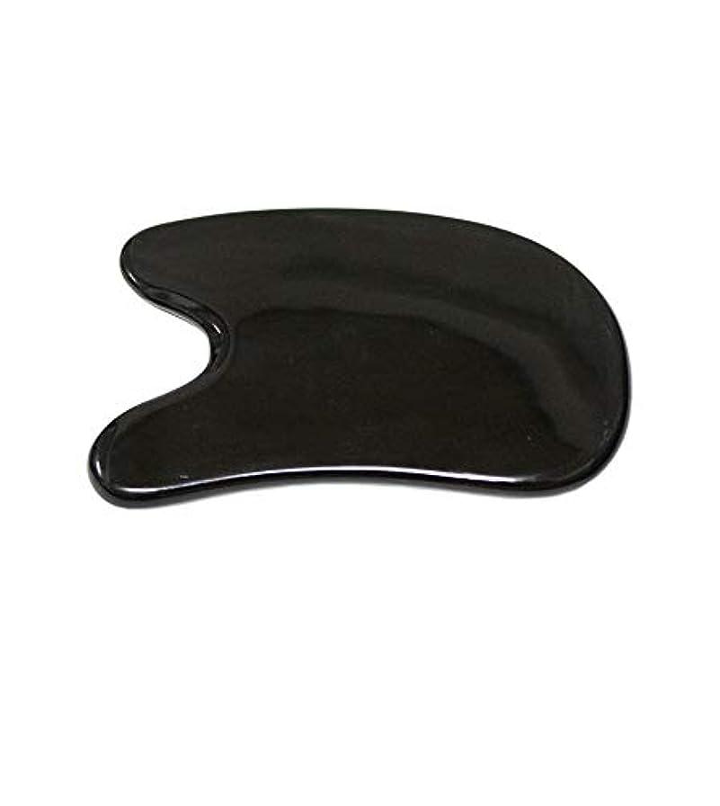 100% 天然牛の角 かっさ プレート 厚さが選べる 水牛の角(黒水牛角) 長方形型