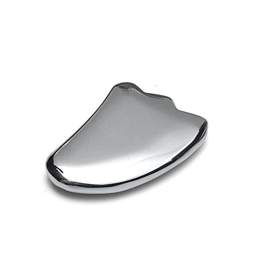 コンセンサス医学毎年【OVER-9】 テラヘルツ鉱石 かっさ プレート 羽根型 40mm 美顔器 美容 フェイス 原石 超遠赤外線 健康 カッサ マッサージ