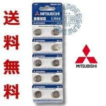 MITSUBISHI 三菱 アルカリボタン電池LR44 10個 AG13互換品 逆輸入品