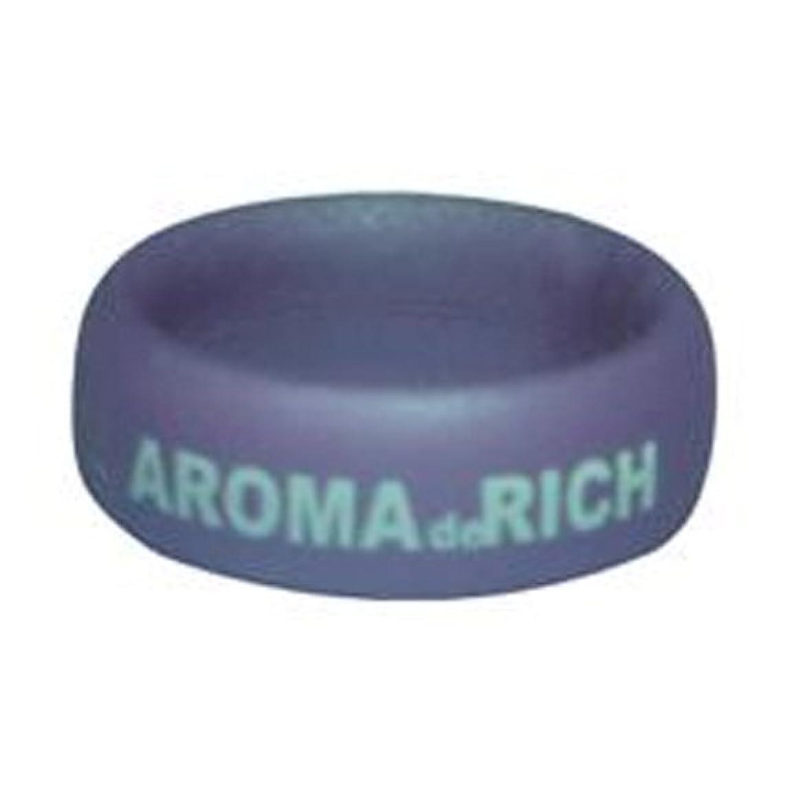 分配しますやさしい粒AROMA DE RICH?RING アロマリングB 3個セット ラベンダー