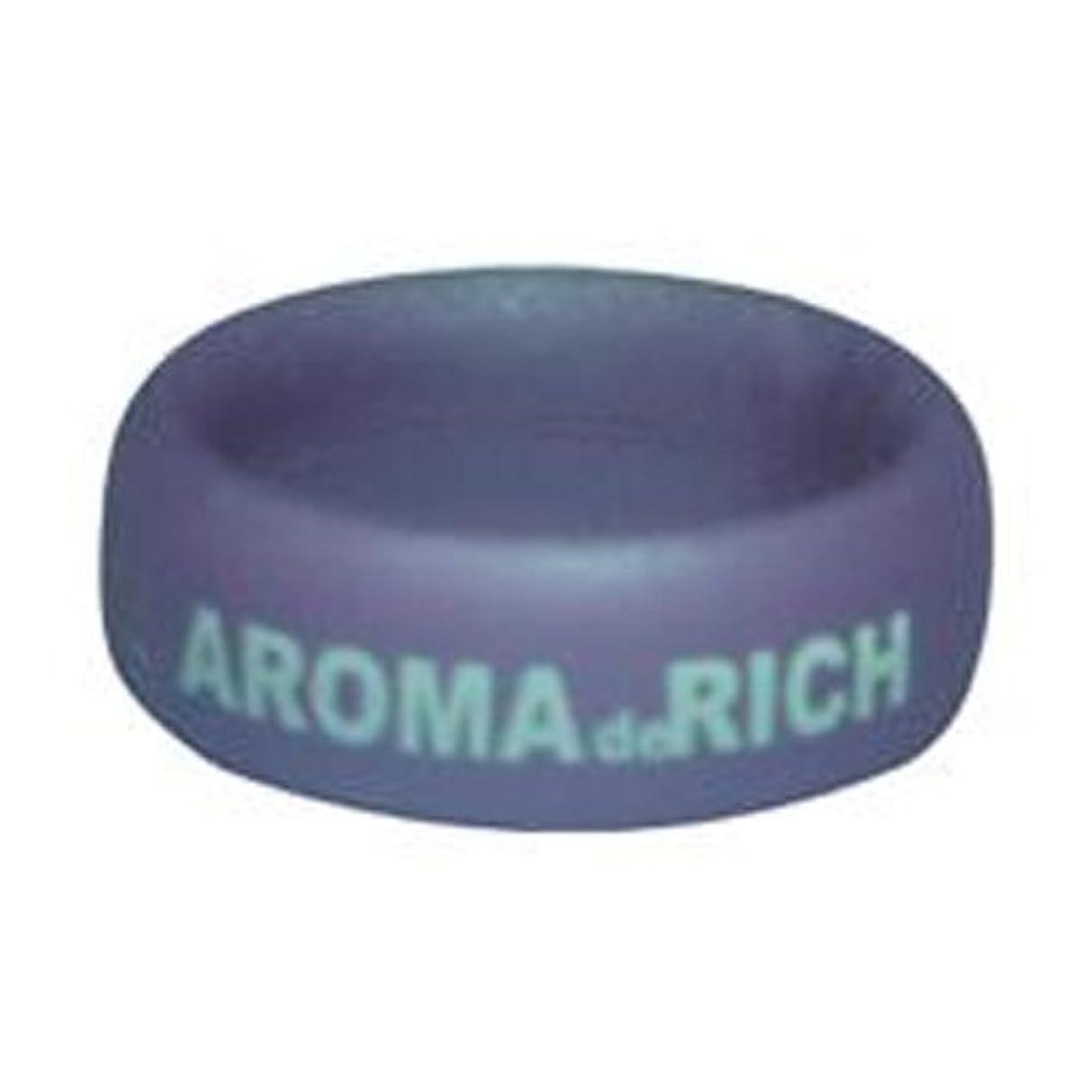 かる硬化する首謀者AROMA DE RICH・RING アロマリングB 3個セット ラベンダー