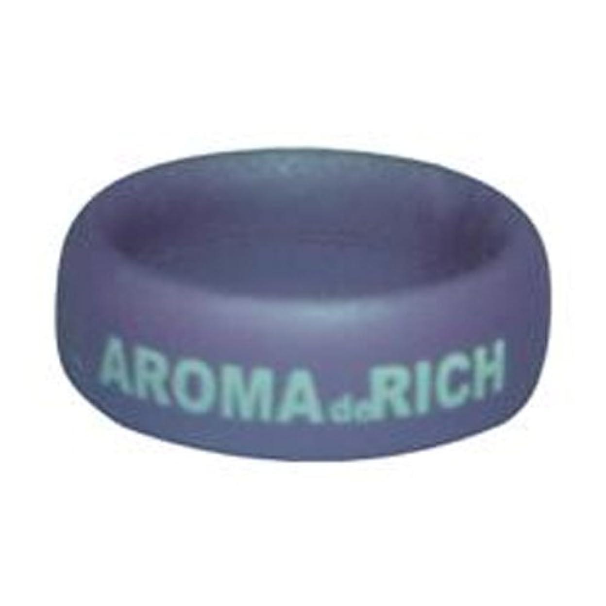 プロット巻き取り軽食AROMA DE RICH?RING アロマリングB 3個セット ラベンダー