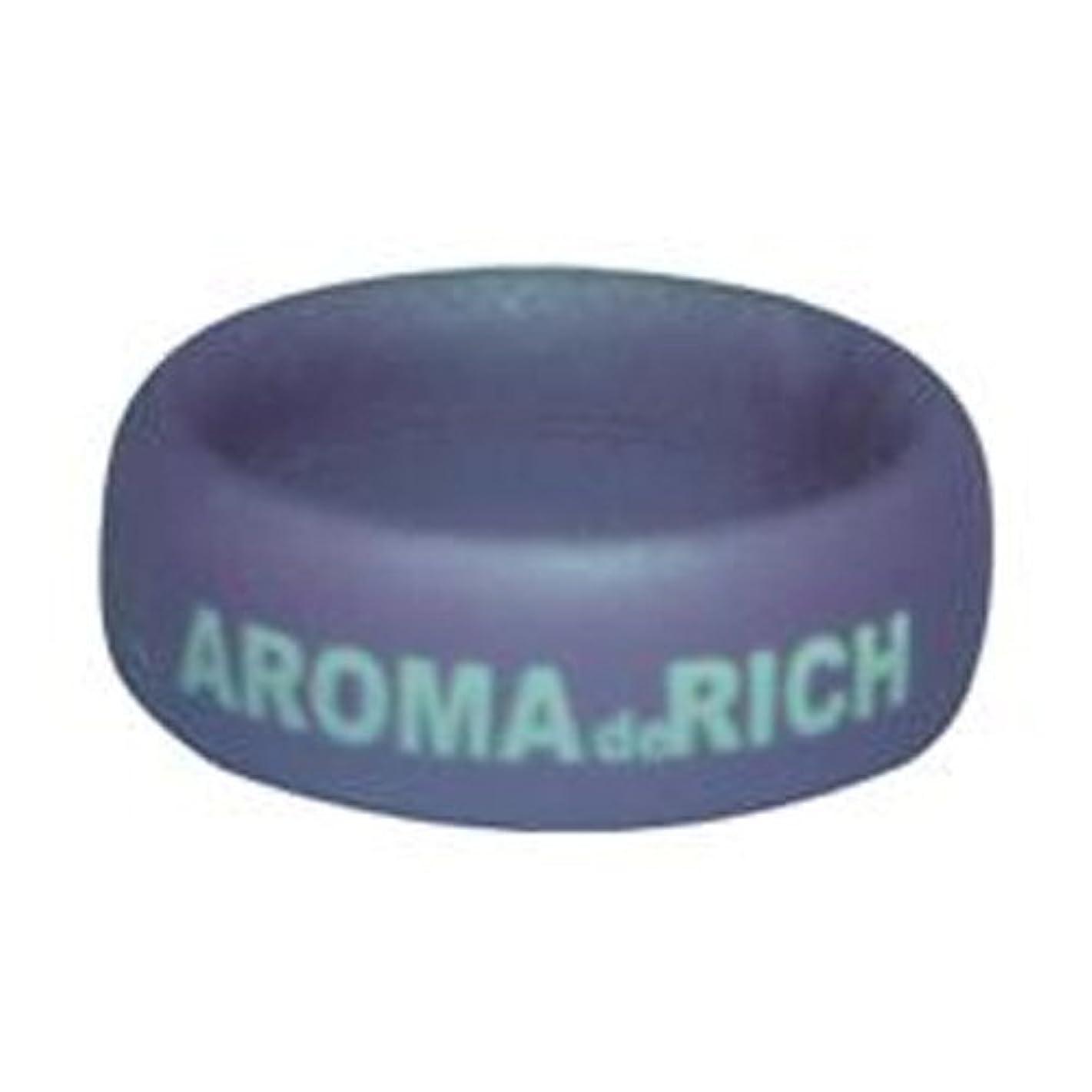 おんどり暫定の到着AROMA DE RICH?RING アロマリングB 3個セット ラベンダー