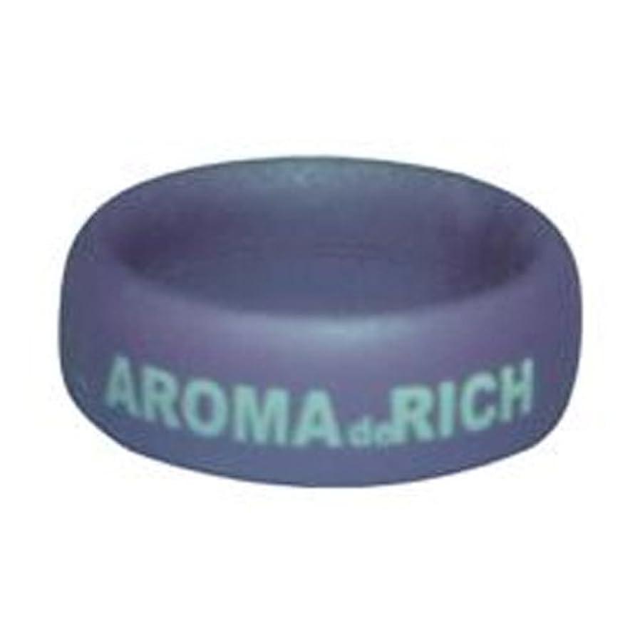 有用攻撃的音声AROMA DE RICH?RING アロマリングB 3個セット ラベンダー