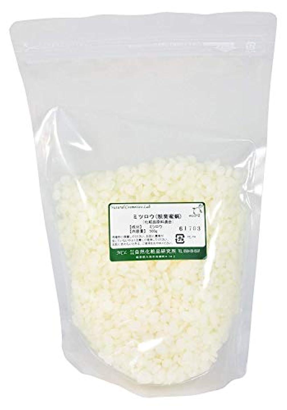 サンダル食品式ミツロウ (脱臭 蜜蝋 ? ビーズワックス) 500g