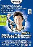 PowerDirector7 Ultra アカデミック版