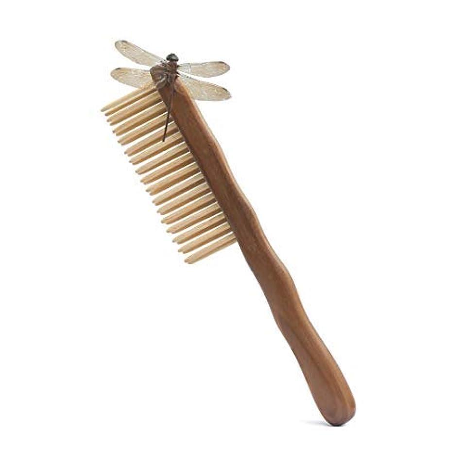 リサイクルする第二になめるSandalwood Hair Comb, 100% Handmade Wooden Detangling Wide Tooth Comb with Natural Aroma [並行輸入品]
