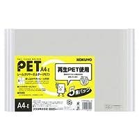 コクヨ レールクリヤーホルダー(クリアホルダー) PET A4ヨコ 20枚収容 白 フ-TP765NWX5 1パック(5冊) (×10セット)