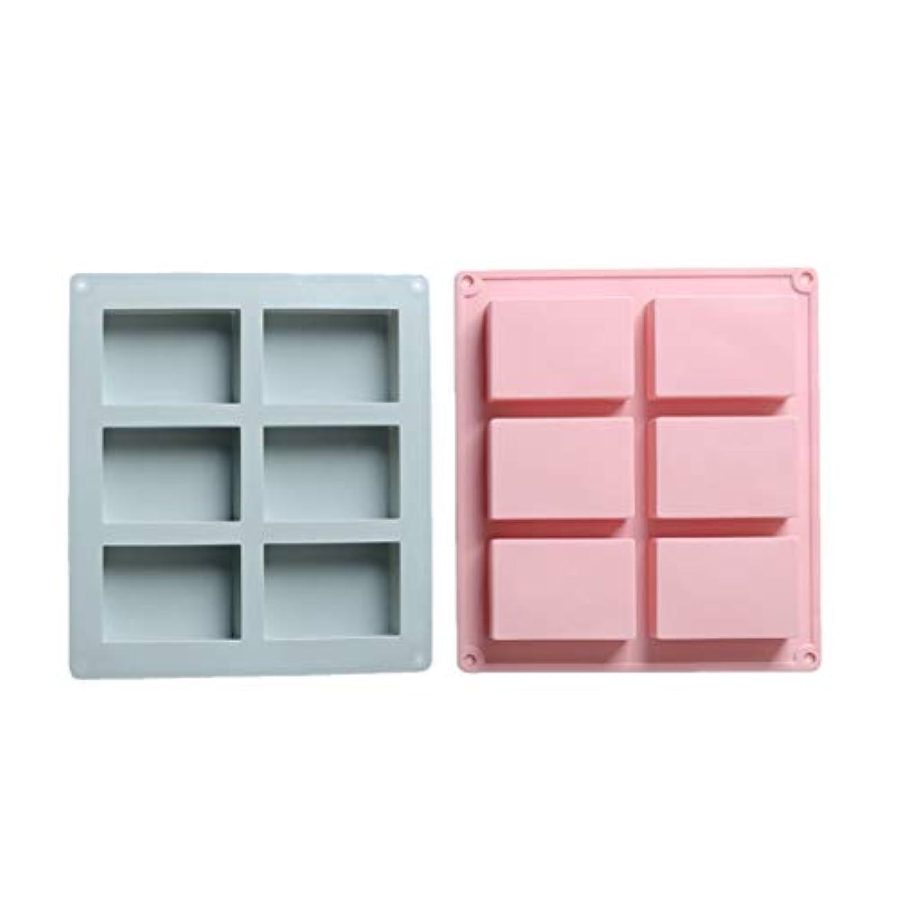 ネブ狂う地域SUPVOX シリコン長方形モールドソープチョコレートキャンドルとゼリーブラウン2個(青とピンク)を作るための6つのキャビティ