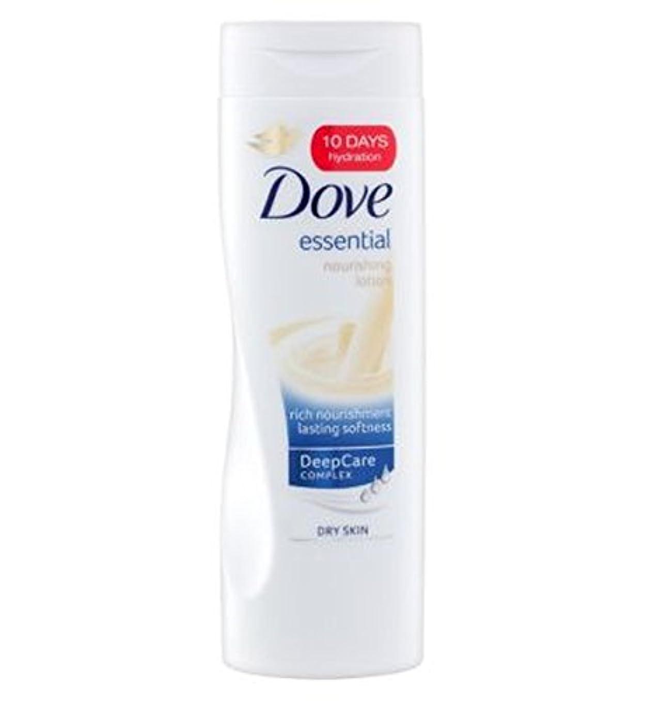 オーバーヘッド肖像画九時四十五分鳩不可欠な栄養ローション乾燥肌用400ミリリットル (Dove) (x2) - Dove Essential Nourishing Lotion Dry Skin 400ml (Pack of 2) [並行輸入品]