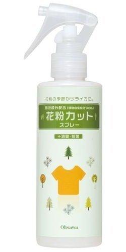 〔オーサワ〕花粉カットスプレー 200ml 3セット【390...