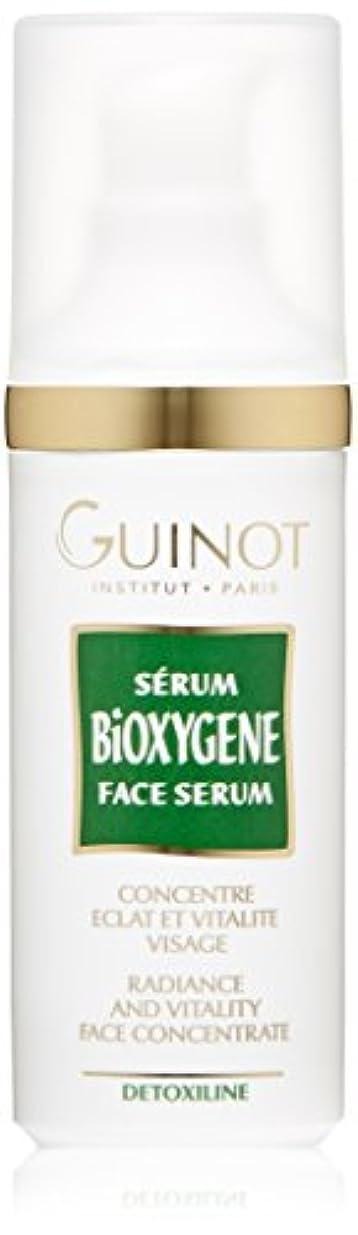 有毒な何つかの間ギノー セラム バイオキシジェン 30ml
