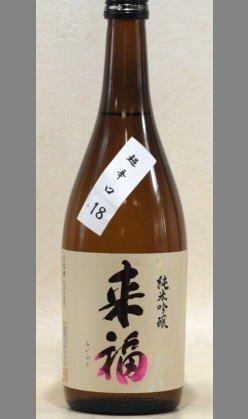 来福ひたち錦純米吟醸超辛口720ml