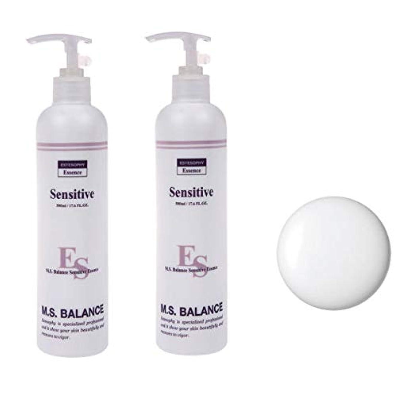 最後の鼻アストロラーベ< エステソフィー MSバランス > センシティブ エッセンス 500ml (2個セット) [ 乳液 敏感肌 エマルジョン モイスチャーミルク 保湿乳液 エッセンス フェイス 業務用 ]