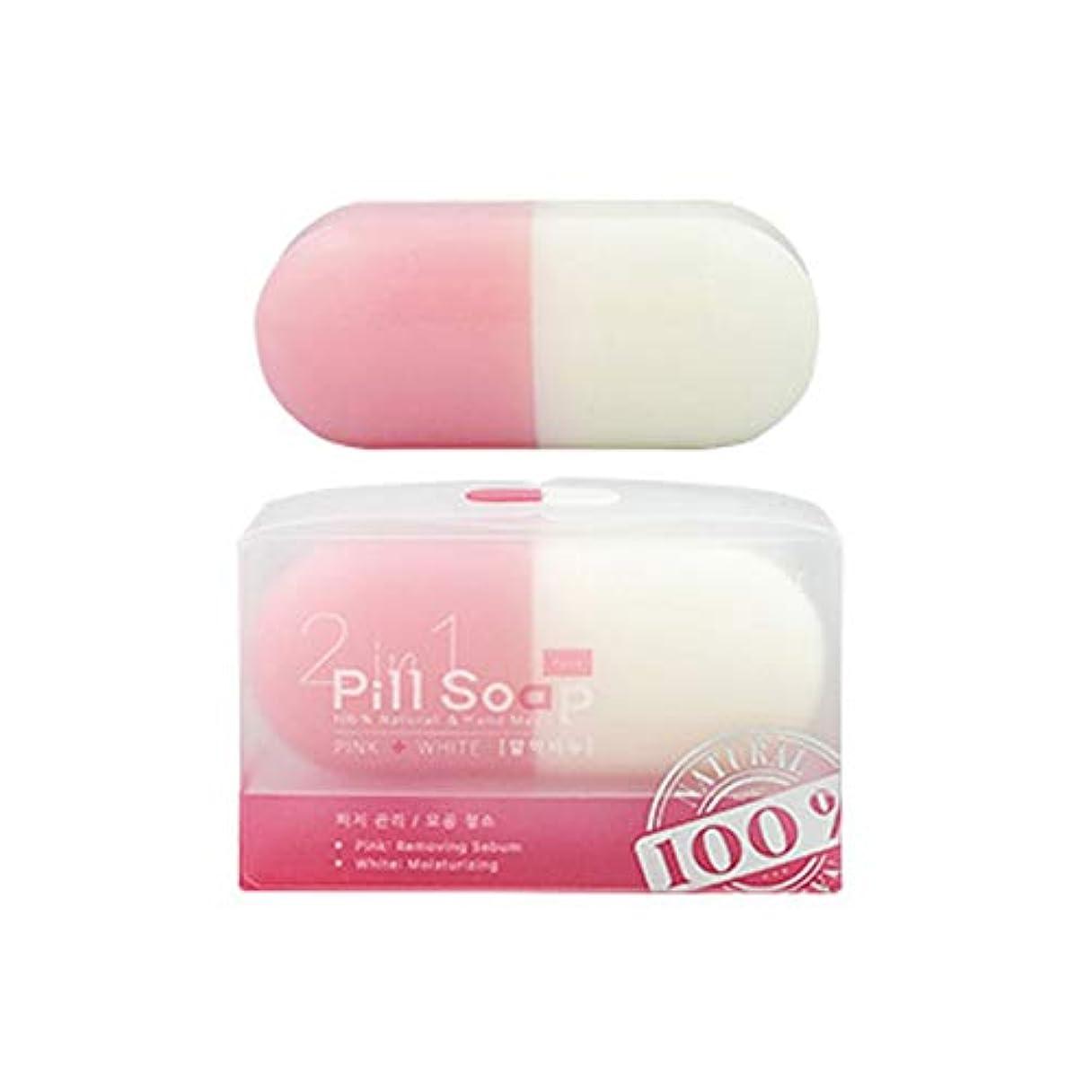 ペダル森林発明するMINI RABBIT ミニラビット カプセルソープ 100g 韓国コスメ 皮脂 角質 美白 石けん ピンク